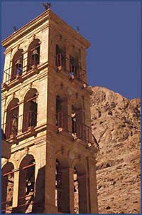 St. Catherine's Monastery Bell Tower